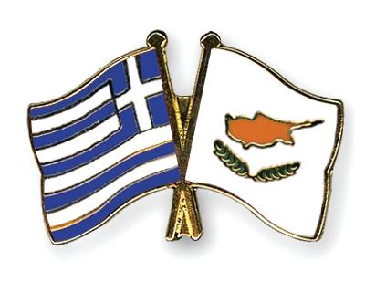 Αποτέλεσμα εικόνας για Λήγει η προθεσμία για τις αιτήσεις Ελλαδιτών υποψήφιων φοιτητών στο Πανεπιστήμιο Κύπρου και στο Τεχνολογικό Πανεπιστήμιο Κύπρου